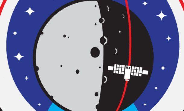 Bungie спрятало на Луне пасхальное яйцо от NASA.