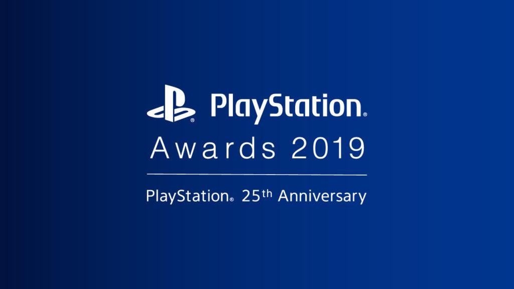PlayStation Awards 2019 пройдет в Токио 3 декабря