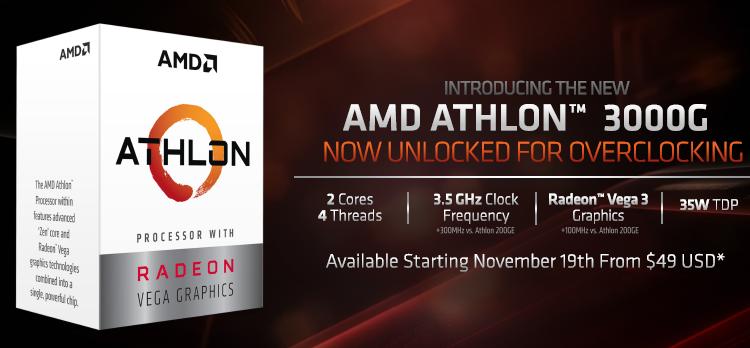 AMD Athlon 3000G представлен официально.