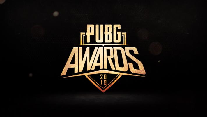 PUBG запускает свою премию.