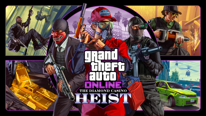 GTA Online ограбление казино
