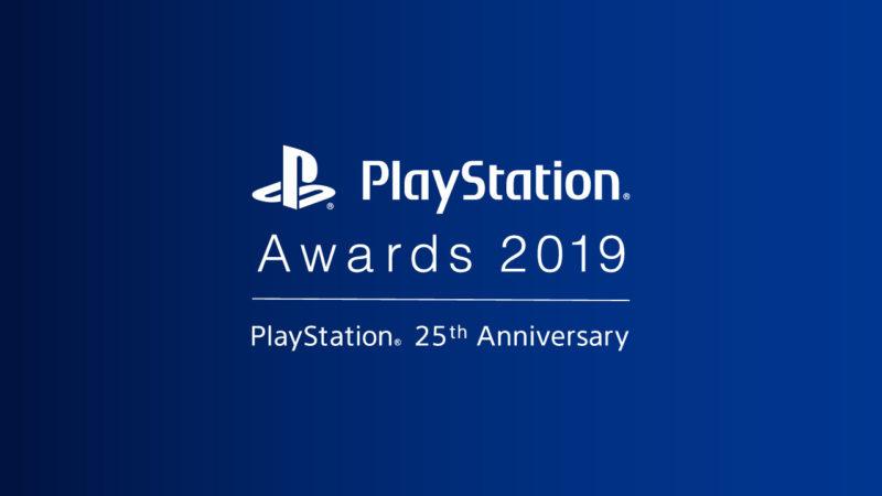 Пользователи ожидали большего от PlayStation Awards 2019