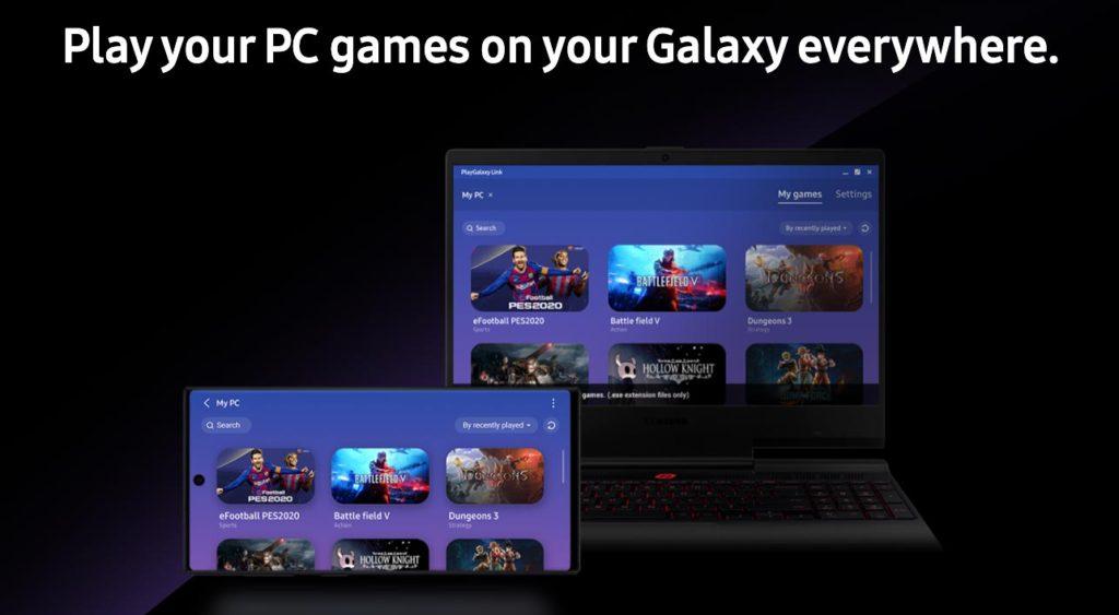 PlayGalaxy Link теперь доступна для Android и Windows