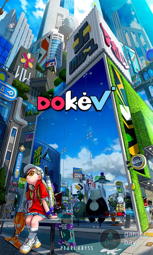 Корейская MMORPG DokeV появится на PC и консолях