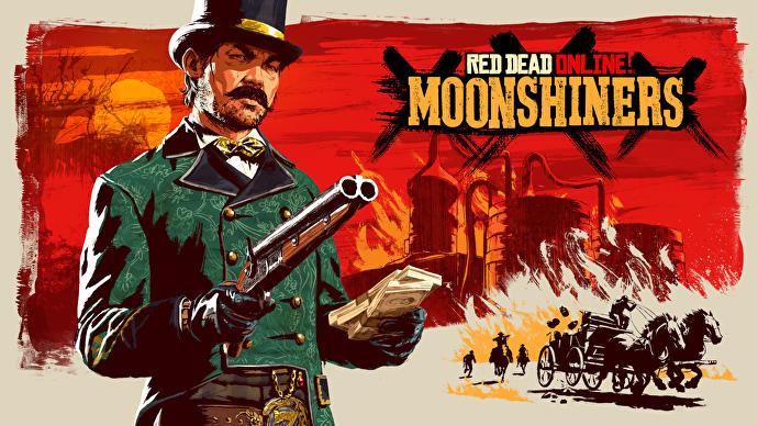 Бутлегеры появятся в Red Dead Online 13 декабря