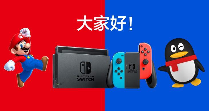 Nintendo и Tencent официально запустят Switch в Китае 10 декабря