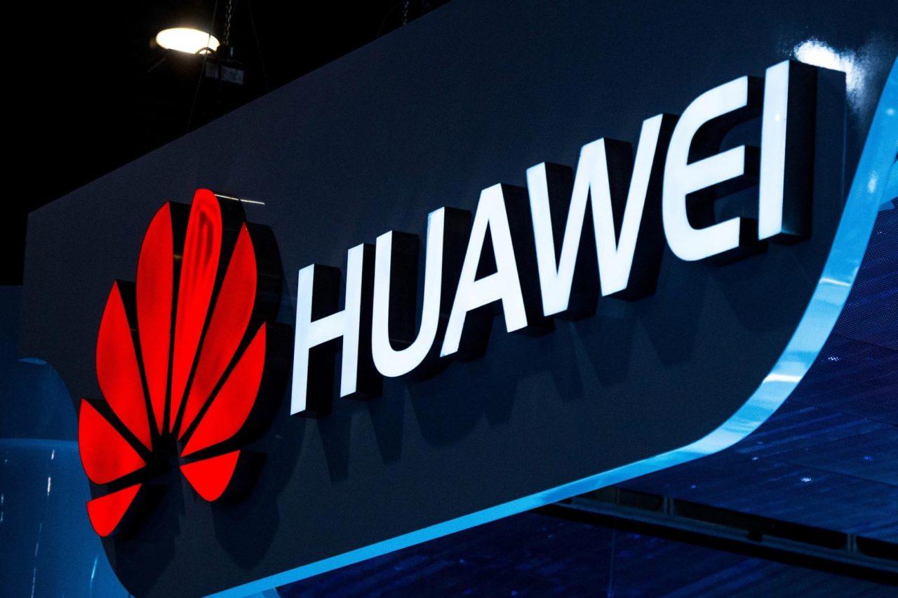Huawei хочет влиться в разработку беспилотных транспортных средств