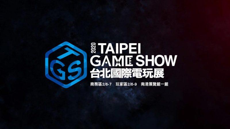 Игровая выставка в Тайбэе отменена.