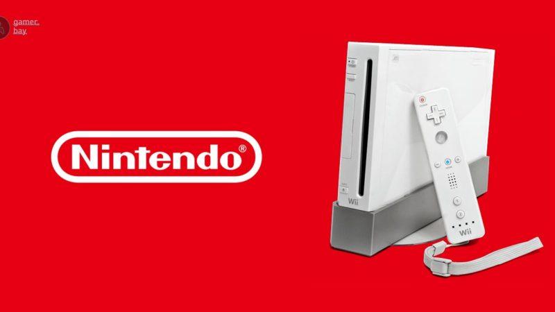 Nintendo Wii ушла на покой.