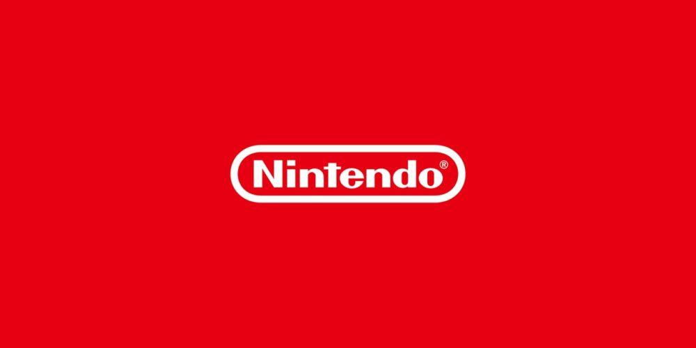 Nintendo дала комментарии по поводу несанкционированного входа