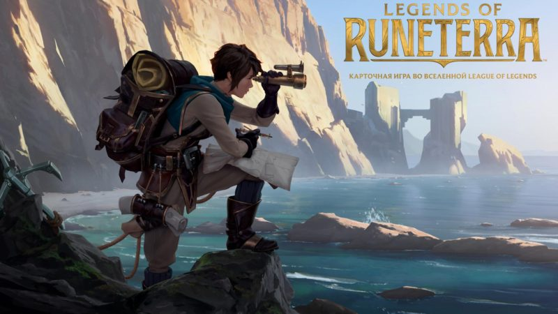 Legends of Runeterra Logo