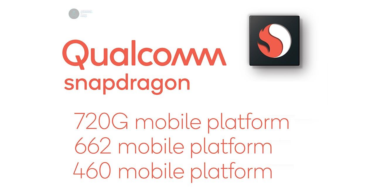 Компания Qualcomm представила Snapdragon 720G, Snapdragon 662 и Snapdragon 460.