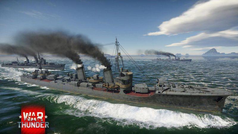 В Мировую войну вступает флот.