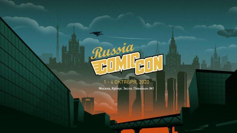 Comic Con Russia 2020 Logo