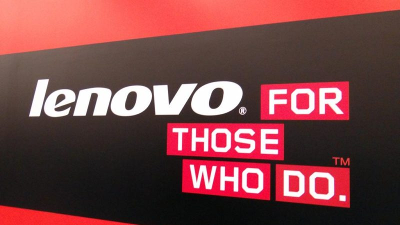 Lenovo тестирует ультра тихий режим для ноутбуков