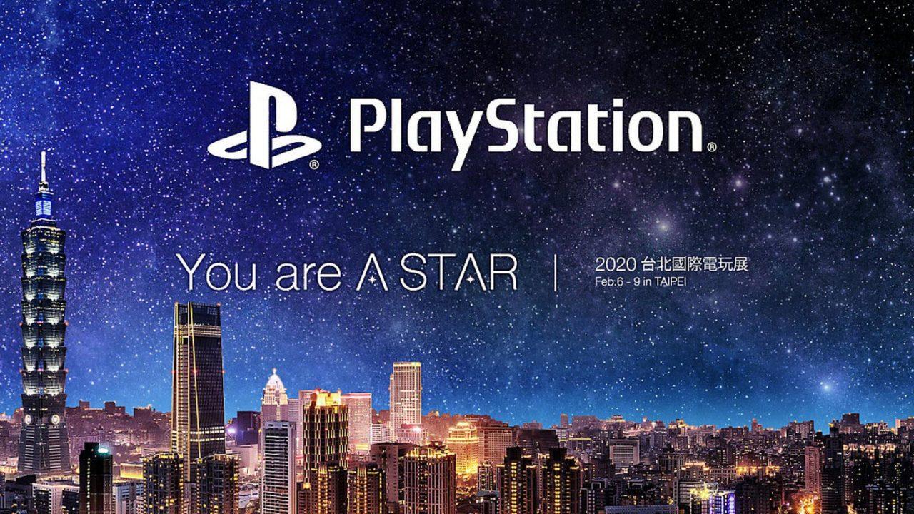 Elden Ring появится на Taipei Game Show