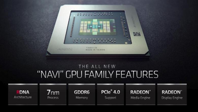 У видеокарт AMD Navi в 2020 году может появиться трассировка лучей.