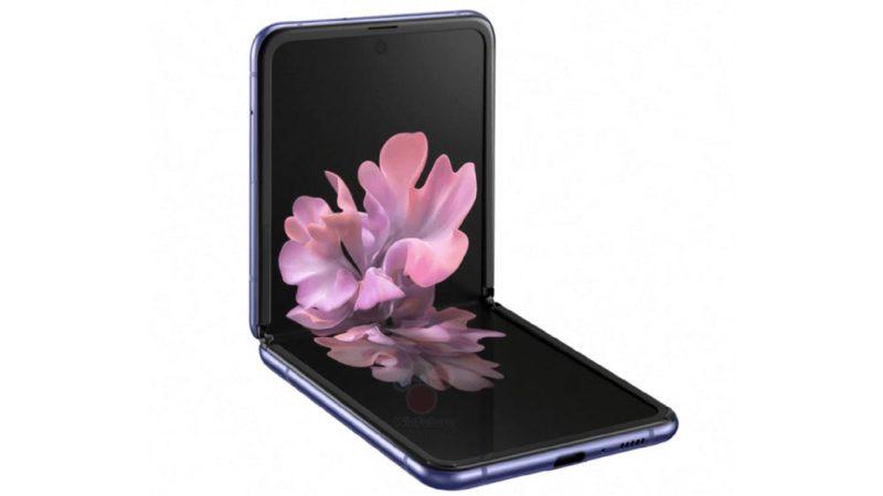 Samsung обнародовала дату анонса Galaxy Z Flip