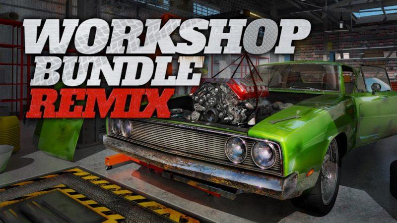 Набор Workshop Bundle можно купить 225 рублей