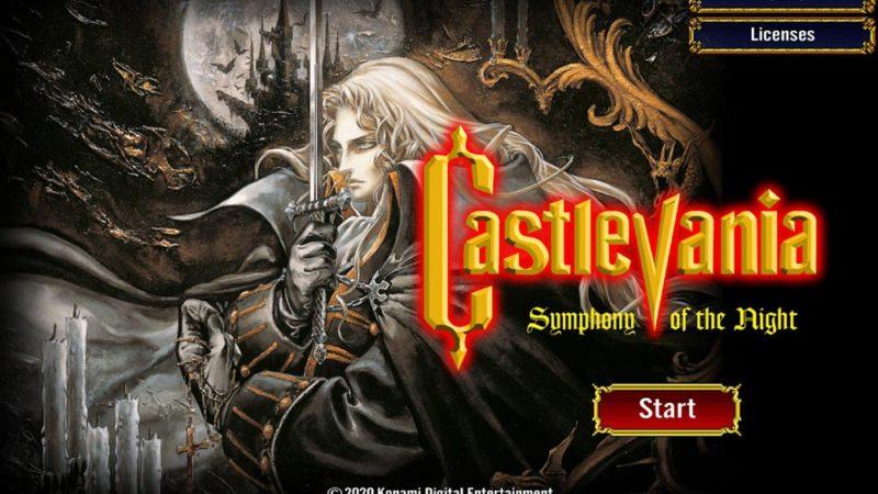 Castlevania: Symphony Of The Night вышла на мобильных