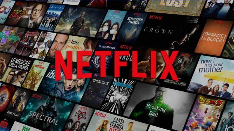 Теперь Netflix защищён пин-кодом