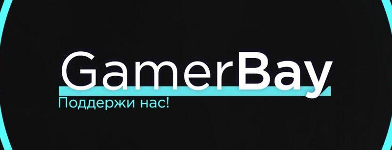 Gamer Bay Boosty