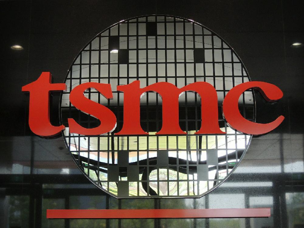 Работа на опережение – TSMC работает над 2-нм чипами
