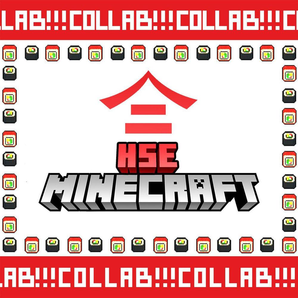 Стань Дзиро Оно в Minecraft