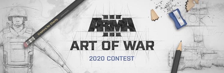 Студия Bohemia Interactive объявила о новом конкурсе