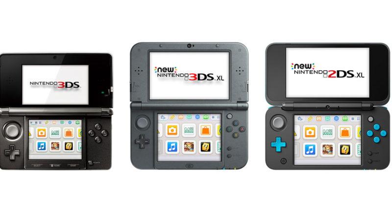 В сеть утёк исходный код Nintendo 3DS