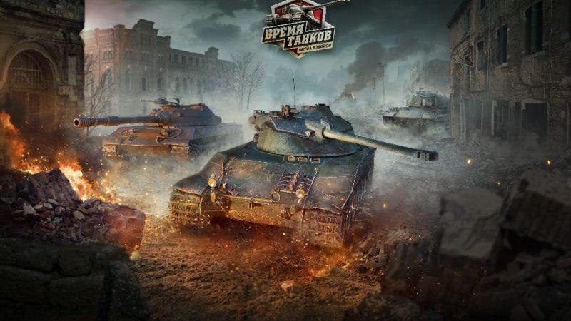 В турнире World of Tanks зарегистрировалось почти 60 тысяч человек