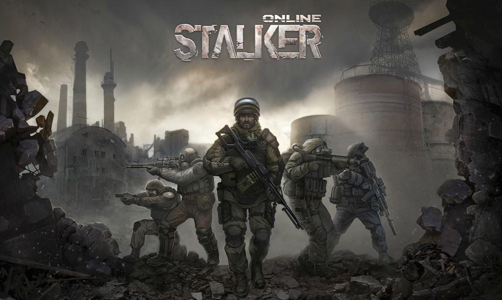 Данные игроков Stalker Online утекли в сеть