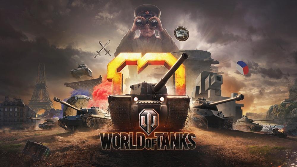 Sturmtiger исполнит главную роль в III Акте празднования юбилея World of Tanks