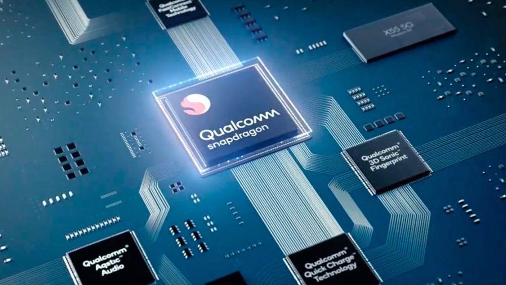 Завтра Qualcomm анонсирует новый процессор