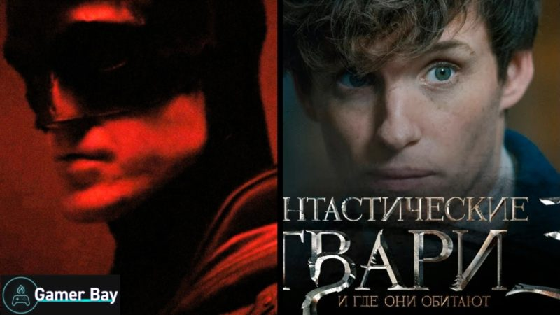 Как «Бэтмен» и «Фантастические твари 3» будут возвращаться к съемкам