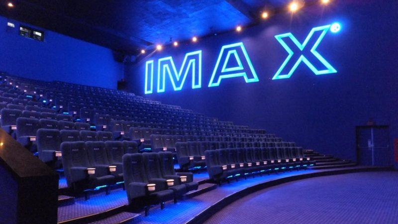 У китайского подразделения IMAX огромные убытки