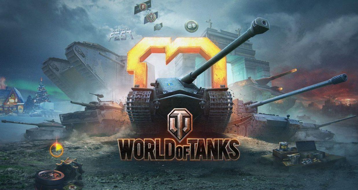 Новое выходное событие в World Of Tanks