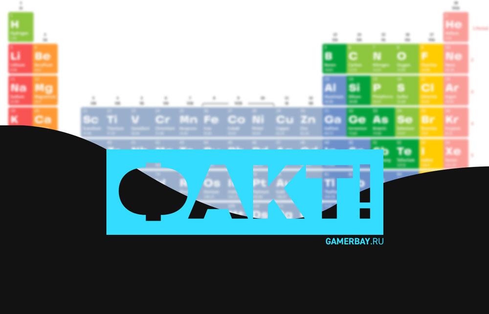 Гейтс – химик
