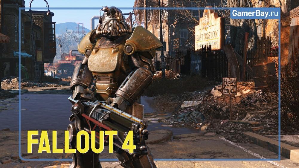 Стримим Fallout 4