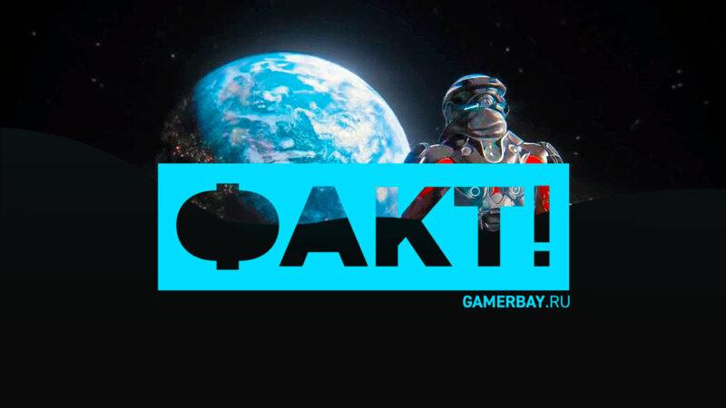 Снайпер из реального времени в Mass Effect: Andromeda