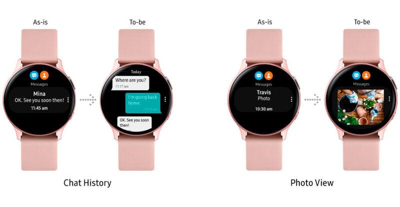 Обновление ПО для Galaxy Watch Active 2