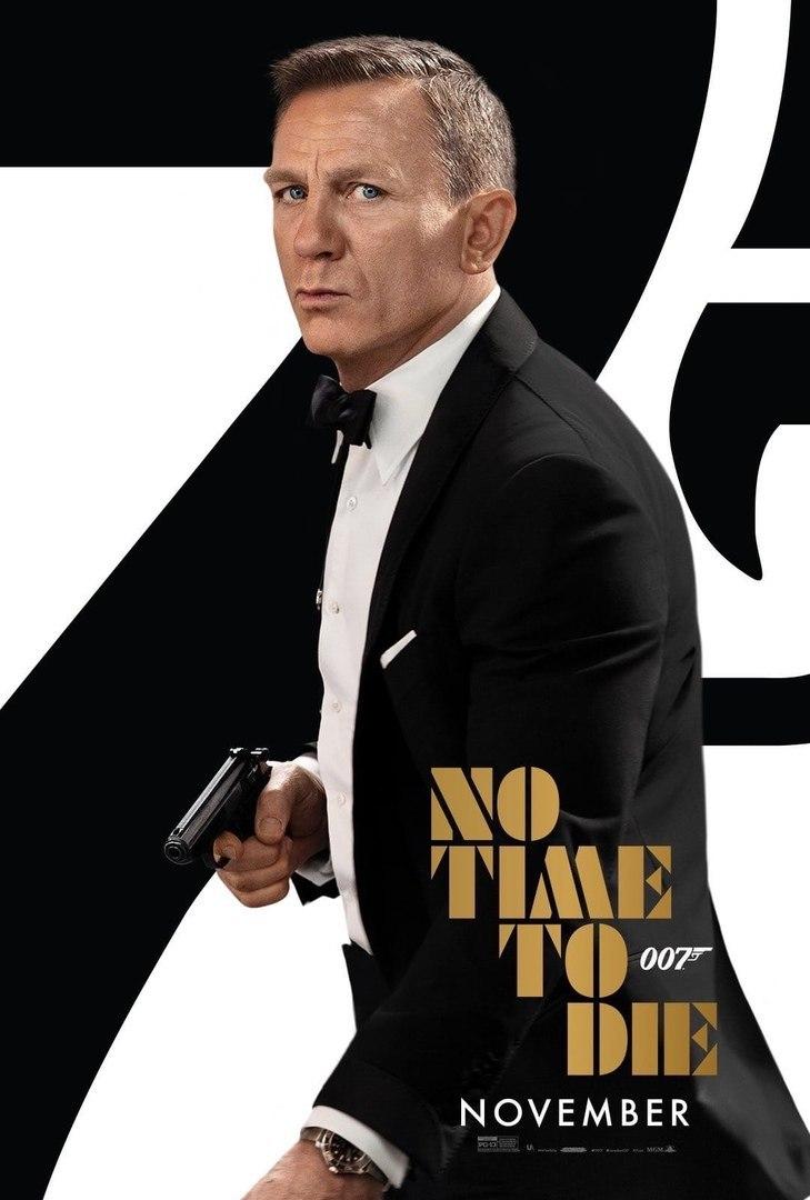 """Вышел новый трейлер 25-го фильма о Джеймсе Бонде с подзаголовком """"Не время умирать"""""""