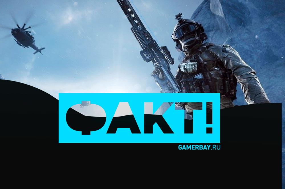 Йети в Battlefield 4