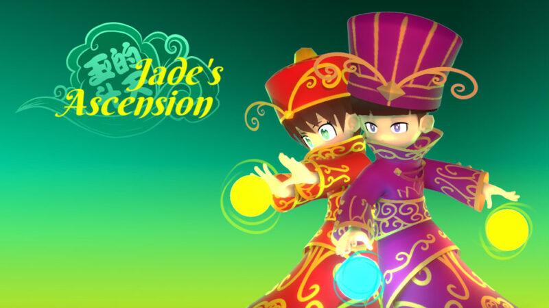 Sony представила эксклюзив PS4 – Jade's Ascension