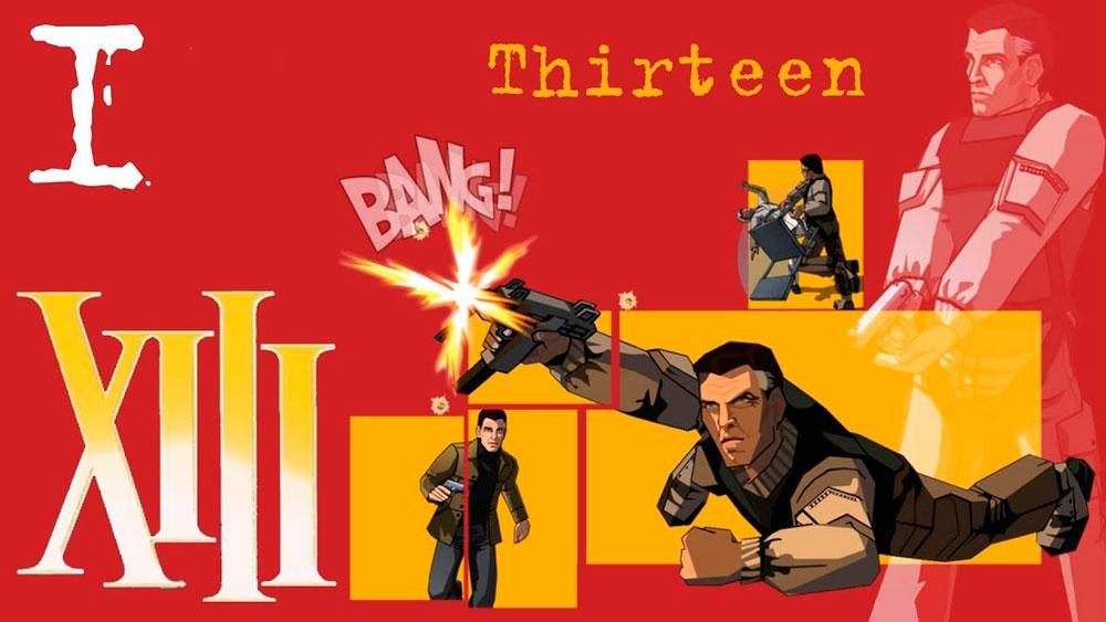 Игра XIII представляет новое боевое снаряжение