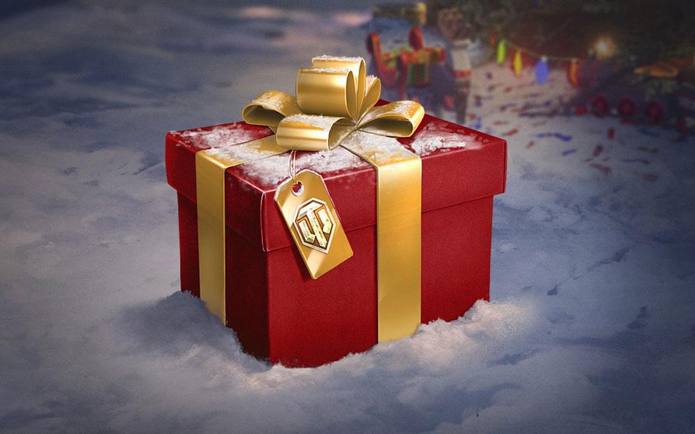 Wargaming осыпет игроков подарками