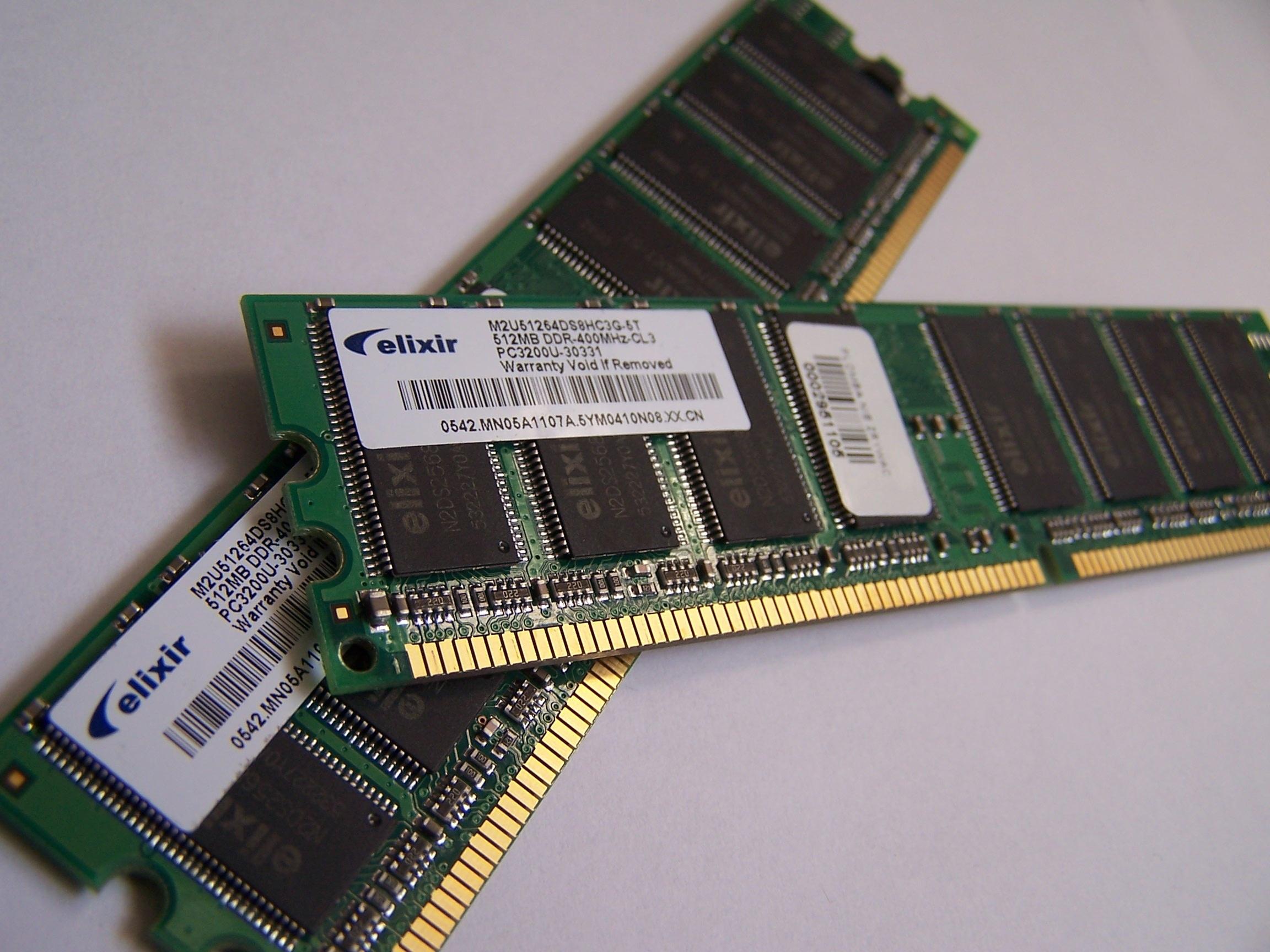 Ожидается рост цен на оперативную память