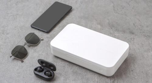 Samsung презентовала стерилизатор для мобильных устройств