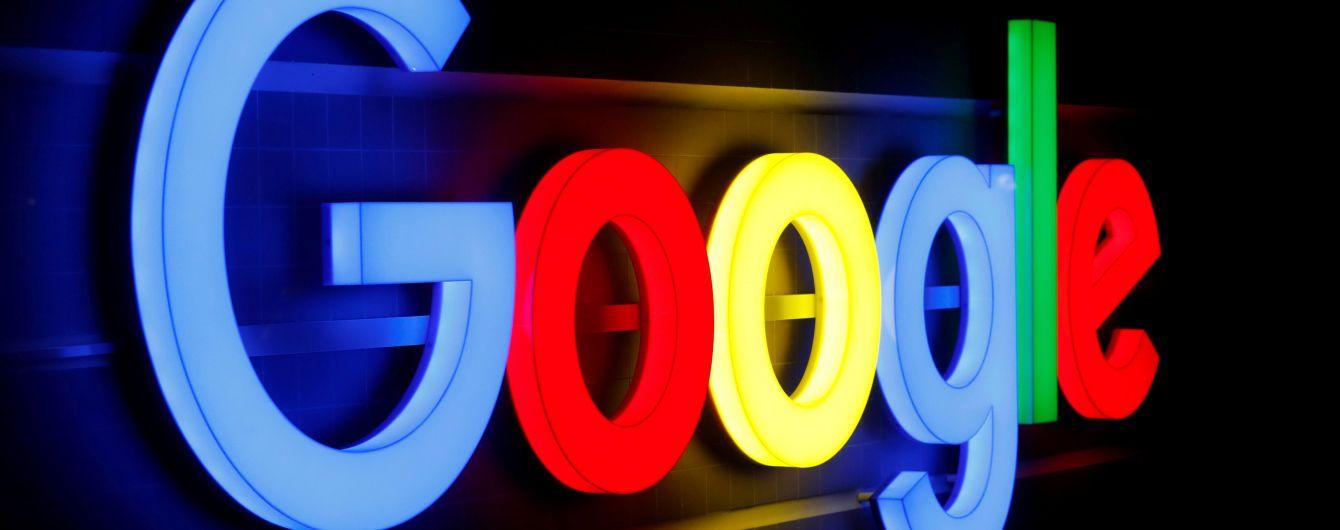 Google закрыла свой очередной сервис