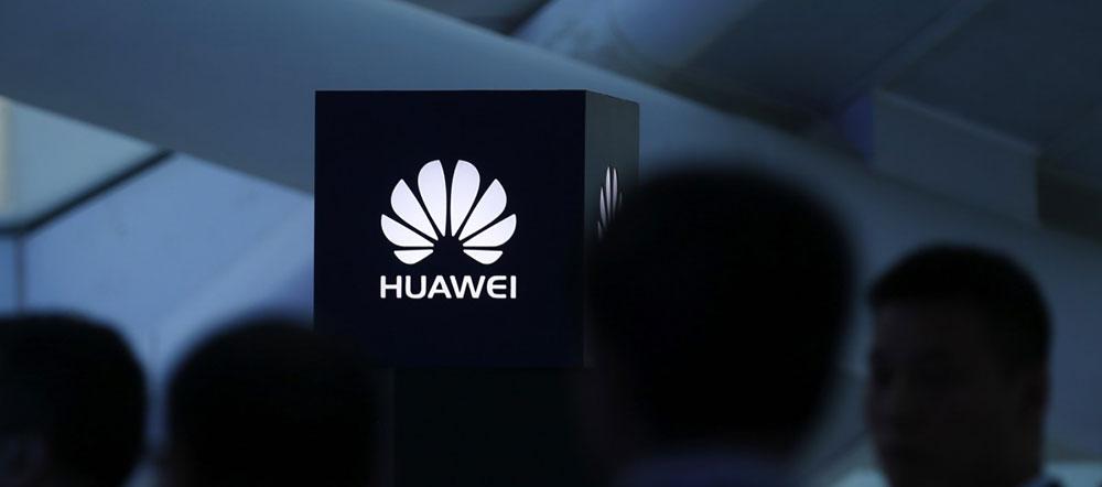 Huawei нашла способ улучшить своё финансовое положение